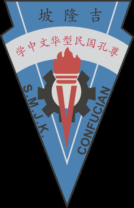 Logo SMJK Confucian